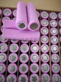 工厂全新A品18650**电芯2500mAH 容量型**电池