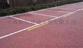 广东市政步道、城市广场 装饰材料 透水混凝土路面