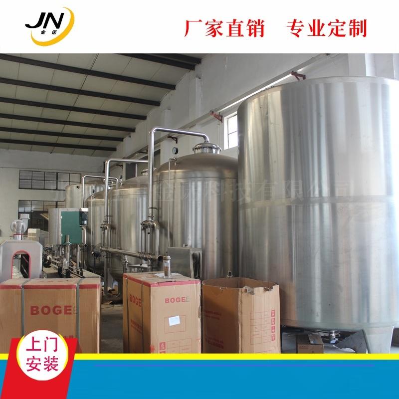 饮料灌装生产线 厂家直供全自动饮料灌装生产线 碳酸饮料灌装机