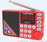 插卡音响扩音器数字点歌MP3播放器 东莞秦歌MP3播放器