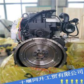 康明斯柴油机 美国康明斯QSB4.5发动机总成