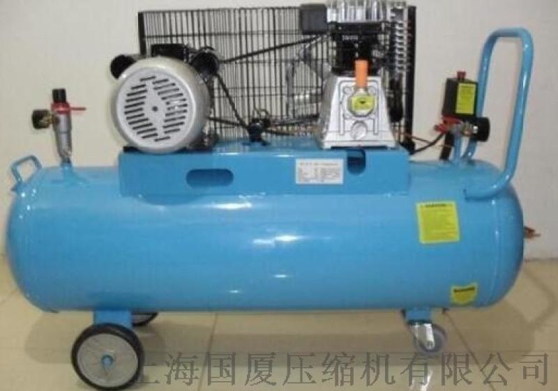 云南150公斤空气压缩机