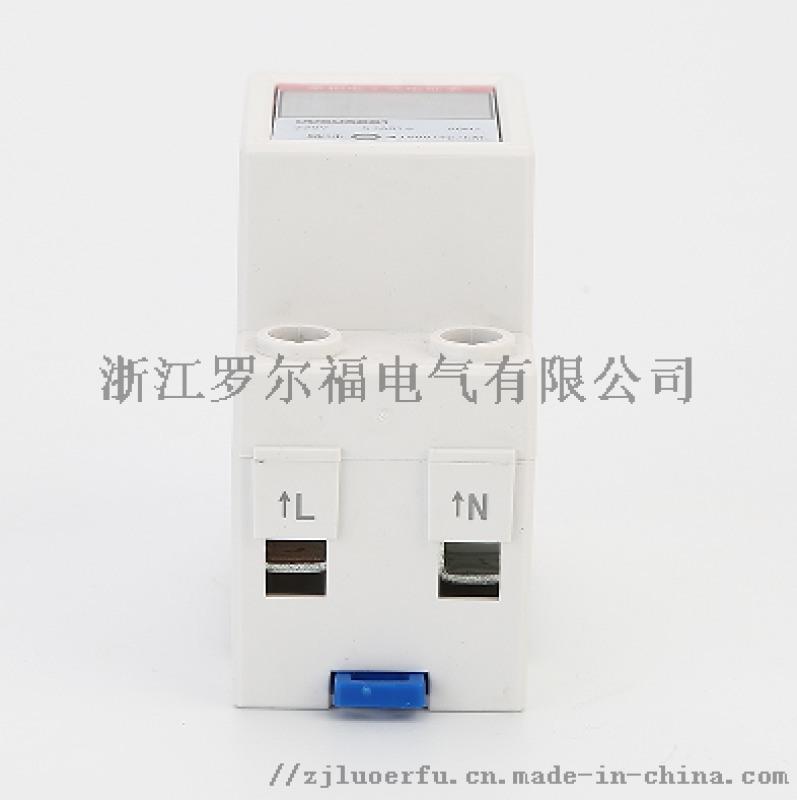 2P迷你電錶液晶顯示溫州直銷廠家