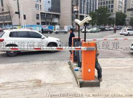 停车场道闸一体机收费系统小区门禁起落杆车辆车牌识别