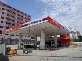 加油站铝合金吊顶S型防风铝条扣生产厂家