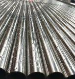 光面不锈钢装饰管,镜面不锈钢装饰管