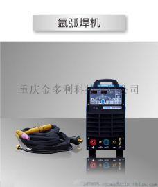 成都华远逆变式直流脉冲氩弧焊机WS-500HD