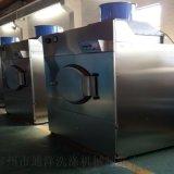 乳膠手套搖箱70公斤通洋牌硫化烘乾機