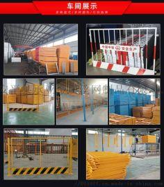 基坑护栏工地建筑施工临边安全防护网现货基坑护栏网