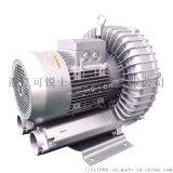 風刀乾燥設備用高壓風機 紙布條吹送專用高壓鼓風機 吸附專用氣泵