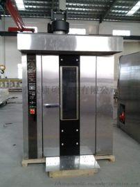 高效立式热风循环箱式干燥机