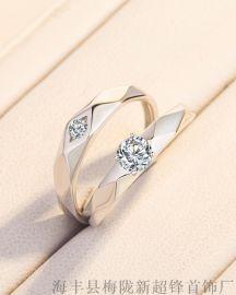 925純銀情侶對戒男女戒指