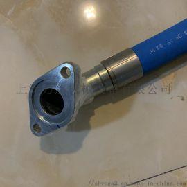 SA250复盛空压机高压软管711632E1-61410-10K