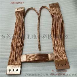 镀锡铜绞线软连接 软铜绞线厂家