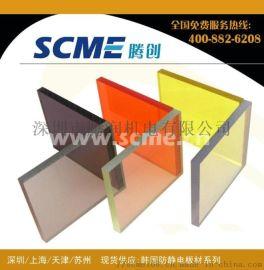 深圳腾创供应防静电有机玻璃板