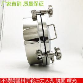 不锈钢方形人孔配件 长方形人孔放料口 流体设备配件