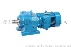 质保一年加工定制R系列斜齿轮减速机