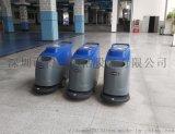 洗地机器捷美仕DM50L锂电瓶洗地机工厂物业选择