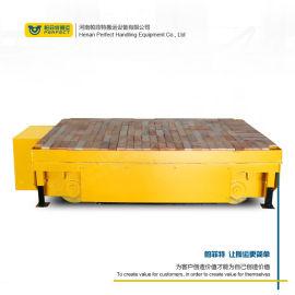 35吨拉运包装机械搬运集装箱设备轨道车蓄电池平板车