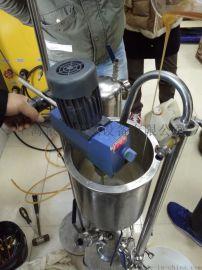 环氧乳液高剪切分散乳化机