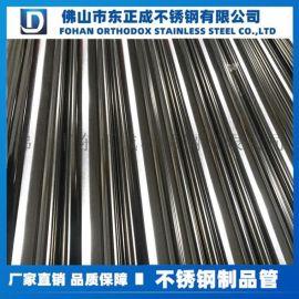 304不锈钢制品管,佛山不锈钢制品管用料