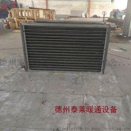 矿用空气加热器图片蒸汽空气换热器