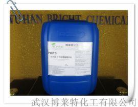 **醚丙烷磺酸钠CAS 30290-53-0