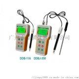 攜帶型微機型電導率儀DDBJ-350