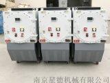 瀋陽有機熱載體爐,瀋陽防爆模溫機廠家