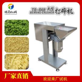 果蔬切碎机 火锅调料打碎打泥机 多功能果蔬打碎机