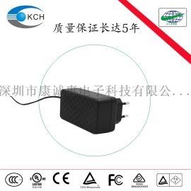 15V2A插墙式电源适配器15V2A欧规过    电源适配器