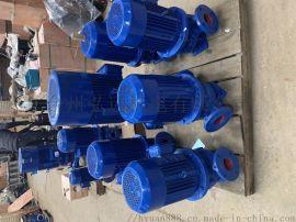 管道泵380v工业立式热水暖气循环泵锅炉增压泵大功率离心泵加压泵