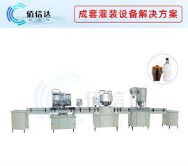 酒水灌装机生产线 食品果汁饮料啤酒灌装机