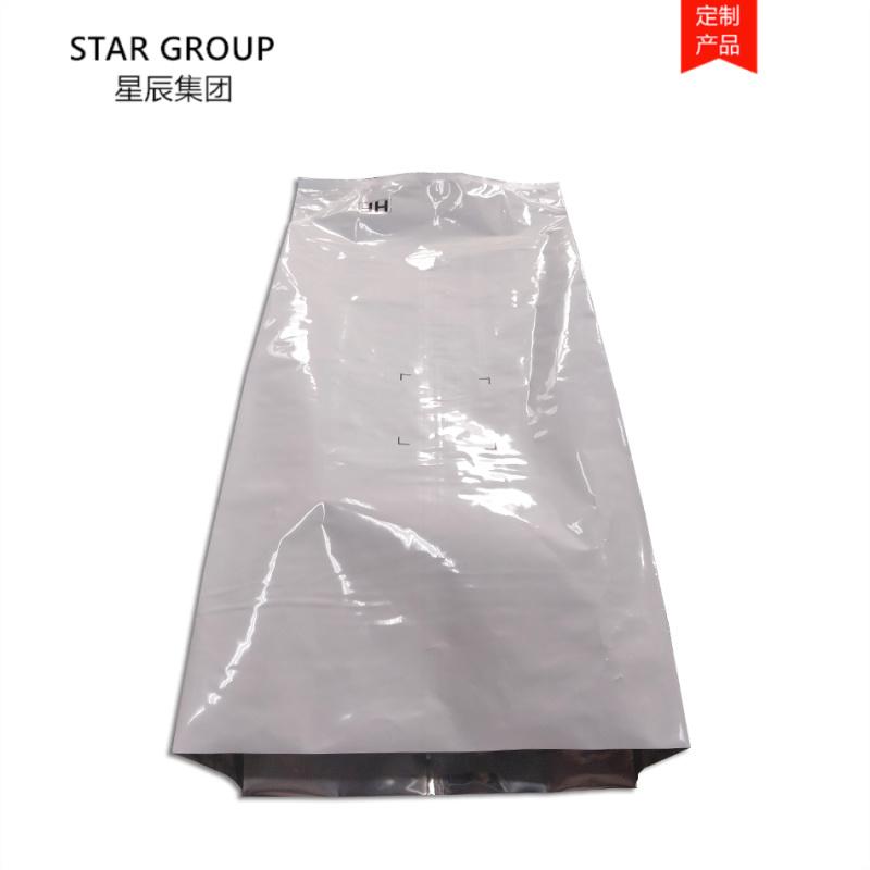 硅烷交联粒子用铝箔防潮避光袋 25KG重包袋
