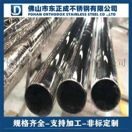 广西不锈钢管,304不锈钢装饰管定制尺寸