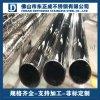 廣西不鏽鋼管,304不鏽鋼裝飾管定制尺寸