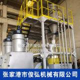 俊宏機械自動粉末計量供應系統 自動計量供應系統