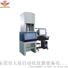 橡胶无转子硫化试验机GB/T16584