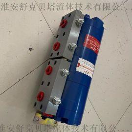 CFA3-系列齿轮同步分流马达(齿轮分流器)