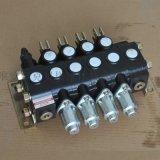ZS10-5OW系列液压多路阀