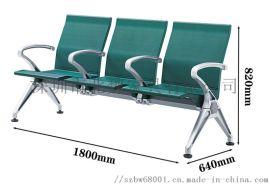 供應佛山機場椅,公共排椅,候車椅子