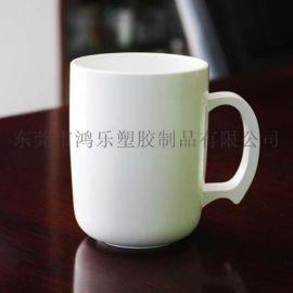 传统塑料马克杯460ml手柄塑料刷牙杯啤酒杯