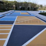 广安市彩色透水混凝土;艺术压花地坪;技术指导