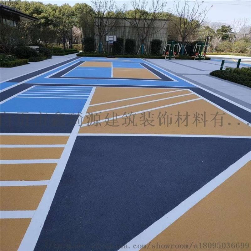 廣安市彩色透水混凝土;藝術壓花地坪;技術指導