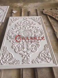 汉白玉浮雕雕塑大理石广场墙面装修装饰工艺