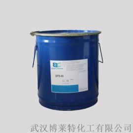 SPS 聚茴香磺酸钠CAS 52993-95-0
