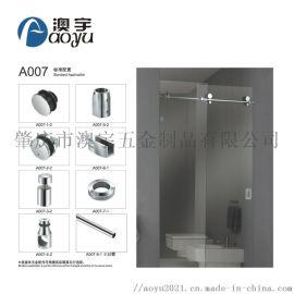 A007澳宇五金浴室推拉玻璃门五金套装304不锈钢