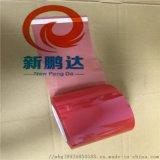 廠家供應藍色紅色綠色黃色彩色聚酯PET薄膜