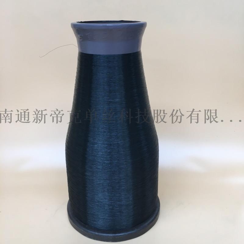 吸塵器網管/保護網套 0.2mm 黑色滌綸單絲