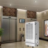 电梯间抽湿机 电梯间防潮除湿机出租